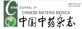 chinese mice analysis Metabolomic analysis of complex chinese remedies: examples of induced  nephrotoxicity in the mouse from a series of remedies.